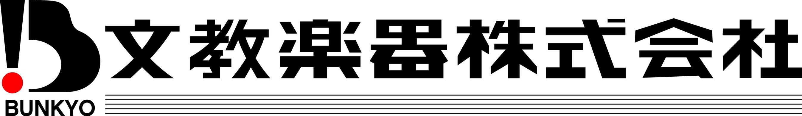 Bunkyo-Gakki